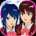 樱花少女校园模拟器游戏官方中文版下载 v0.9