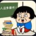 抖音脑洞吃鸡大乱斗小游戏最新版 v1.0