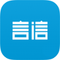言信app交友软件下载 v1.1.6