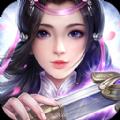 剑仗三界手游官方唯一正版 v1.0