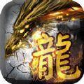 九��上古天穹志官�W安卓版 v101.0.0