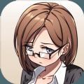 嫁不出去的女全剧情解锁破解版 v1.0