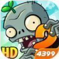 2020植物大战僵尸2国际版9999999级植物破解版下载 v2.4.83