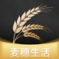 国脉麦穗商城app官方下载 v1.0