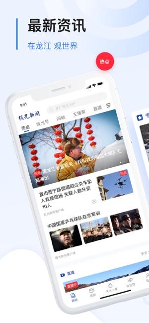 2020新華網同上重要一課心得體會及觀後感範文大全免費分享[多圖]