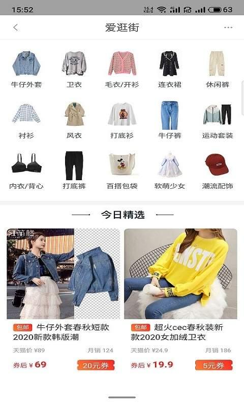 米橙省购最新版软件app图2: