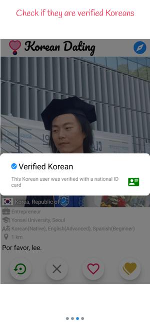 韩国约会app交友软件下载图3: