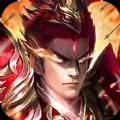 白龙霸业之热血三国志手游官网最新版 v1.002
