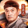 达叔传奇915游戏谢霆锋vip激活码 v1.0.0