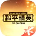 和平营地最新体验服官方唯一正版下载 v1.1.16