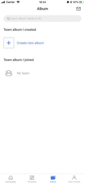 绿叶双开助手app官方最新版图1: