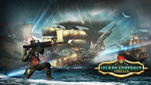 热带岛屿射击战争游戏IOS中文版下载图1: