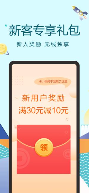 橙贝亲选app苹果版下载图3: