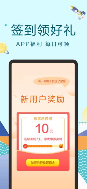橙贝亲选app苹果版下载图片1