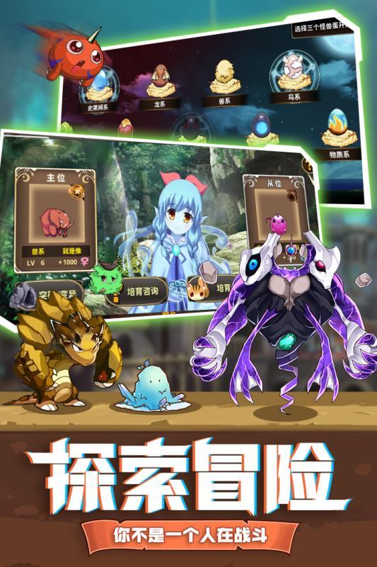 勇者斗恶龙怪物仙境游戏官方中文苹果版图3: