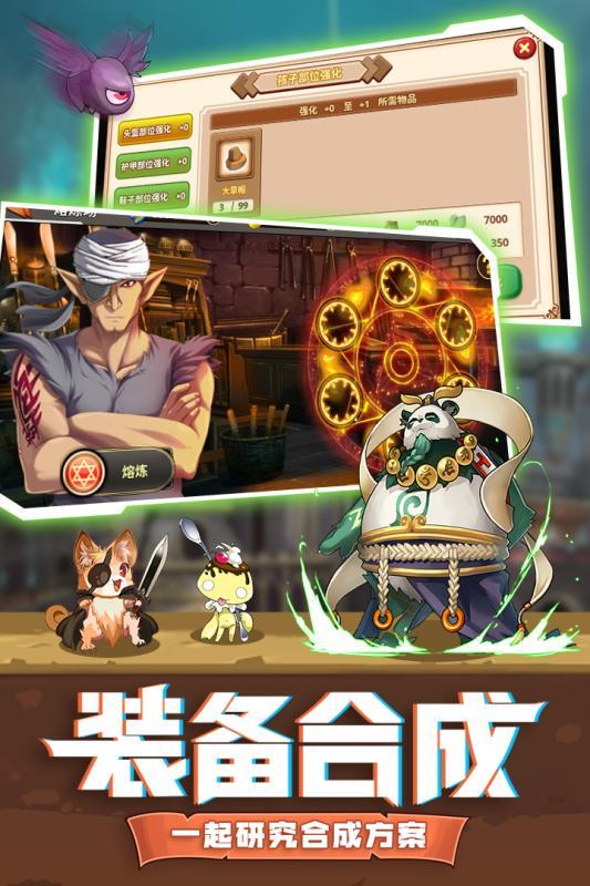勇者斗恶龙怪物仙境游戏官方中文苹果版图4: