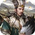 武神2极限三国手游官方最新版 v1.0