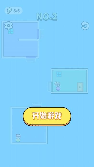 我要见男友游戏最新手机版图1: