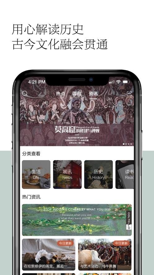 观复app唐诗宋词密码预订官方下载图片1