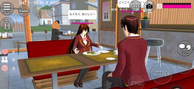 樱花校园模拟器宫廷版本最新中文汉化版图片1