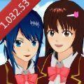 樱花校园模拟器宫殿版本更新汉化版 v1.035.00