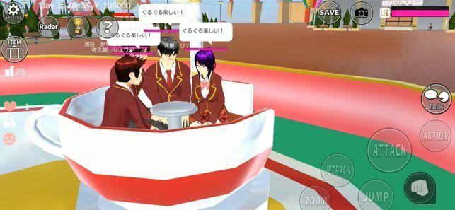 樱花校园模拟器萝莉塔礼服最新中文版图3: