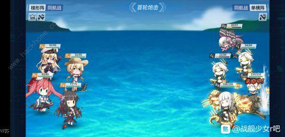 战舰少女R模拟演习作战26-30层攻略 耀眼的伊甸全关卡通关打捞技巧[多图]图片1