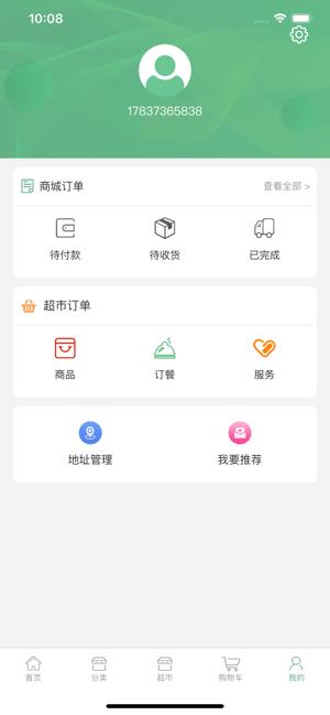 飞熊易购app最新版下载图3: