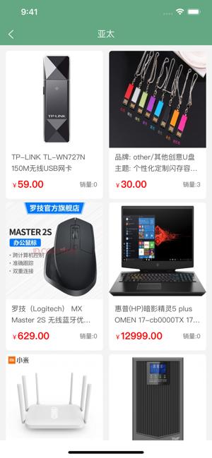 飞熊易购app最新版下载图2: