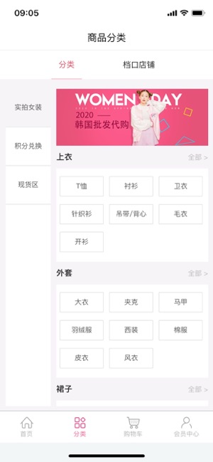 韩美365app官方最新版下载图1: