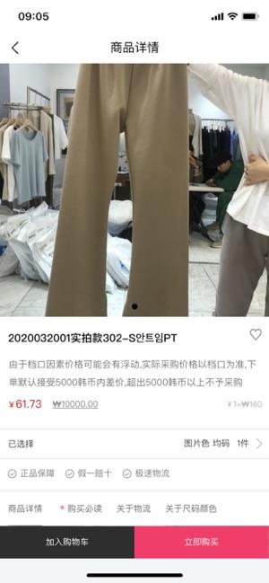 韩美365app官方最新版下载图2: