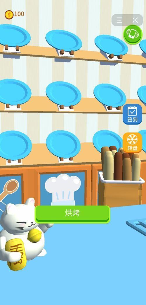 面包别跑游戏安卓最新版图2: