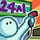 记忆便利店游戏汉化最新版 v1.0