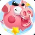 抖音猪飞了小游戏官方最新版 v1.0