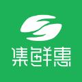 集鮮惠官方app下載安裝 V1.0