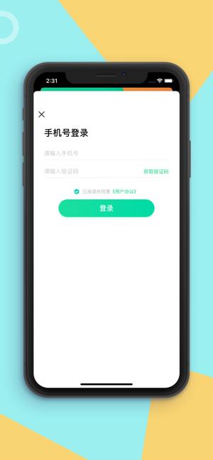 尤美社官网app下载图片1
