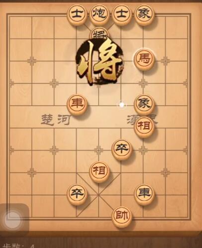天天象棋殘局挑戰178期攻略 殘局挑戰178期步法圖[多圖]