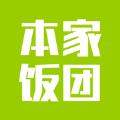 本家飯團app官方下載安裝 v1.0