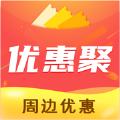 優惠聚app官方下載安裝 v1.0