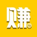 天天趣兼职app官方下载安装 v1.0