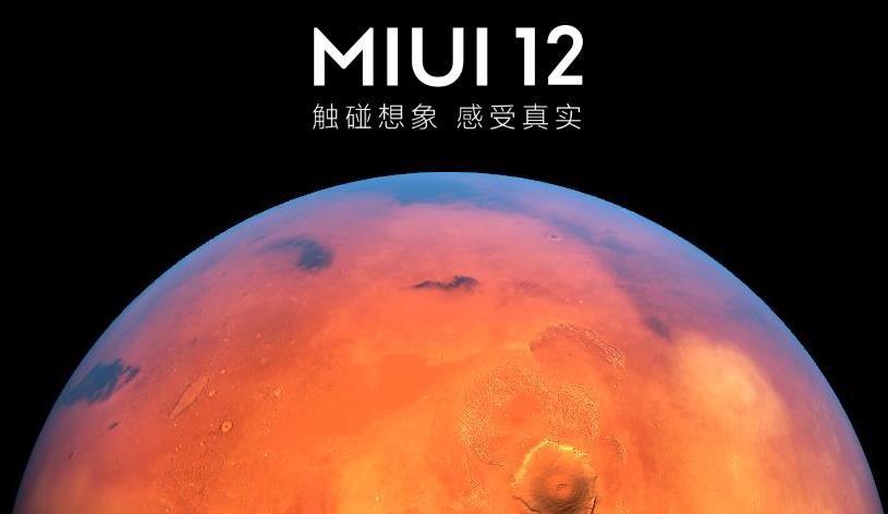 MIUI12申請答題答案是什麼 第二次申請答題答案彙總[多圖]