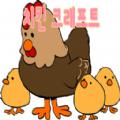 疯狂的鸡笼游戏中文手机版(Chicken Craft) v1.0.121