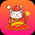 旅行小猫领红包游戏福利赚钱版 v1.0