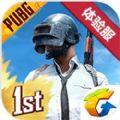pubg mobile國際服0.19.0安裝包官方最新版 v0.19.0
