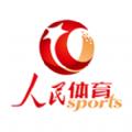 人民体育官网app下载 v1.0.5