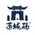 苏城码app官方申请入口 v1.3.2