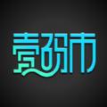 壹碼市官網app最新版下載 v2.0