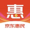 京东惠民达人app官方下载 v9.0.0