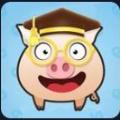 抖音我不是小豬小遊戲官方版 v1.0