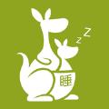 舒�睡袋app官方下�d v1.0